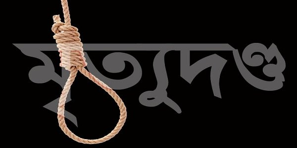 Death sentence for 10 over plot to kill Hasina