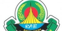 RAB arrests 15 suspected human traffickers in Dhaka