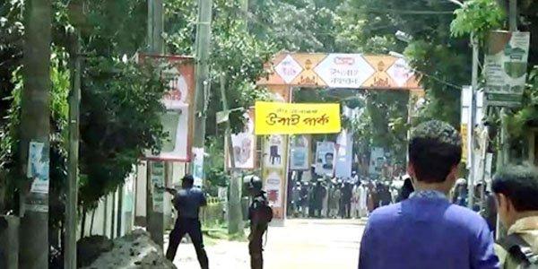 Four killed in Bangladesh terrorist attack near Eid prayers site