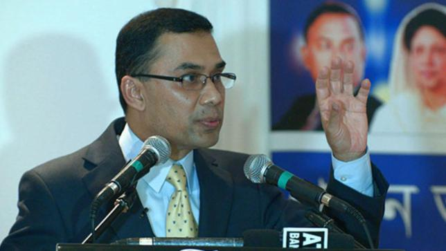 Tarique given 7 years jail-time for money laundering