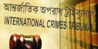 Four Mymensingh war crimes suspects sent to jail