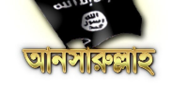 Bangladesh arrests four suspected Islamist militants