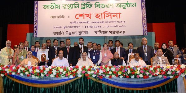 Hasina urges for new market exploration, product diversification