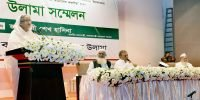 Hasina calls for mass awareness against terrorism