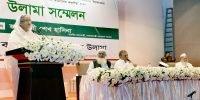 Hasina calls for mass awareness against terrorism