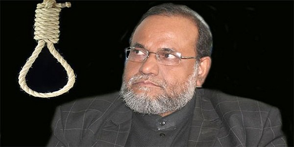 Mir Quasem's review hearing adjourned until Aug 28