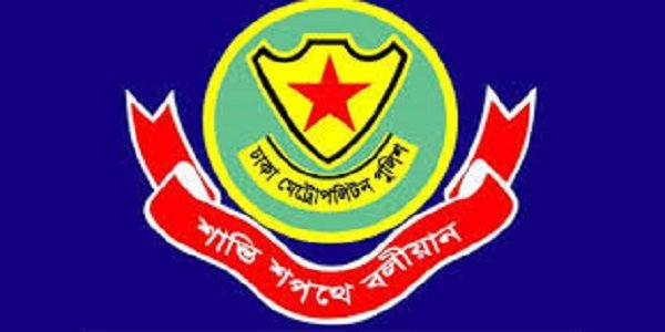 Police grants BNP rally on Friday at IEB