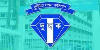 If rulers are sincere about curbing Bangla grafts