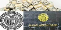 Bangladesh set to get back $15.25 million stolen from NY Fed reserve