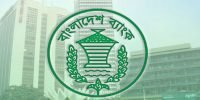 Bangladesh to publish report on cyber heist probe Thursday