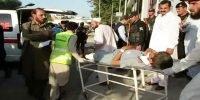 Pakistan suicide bomb blast kills 24