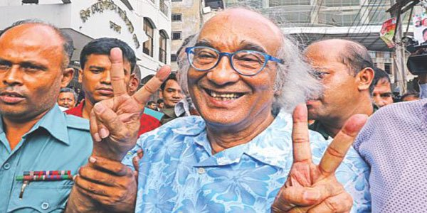 Shafiq Rehman released on bail