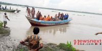 Ferry capsize leaves 13 dead in Bangladesh