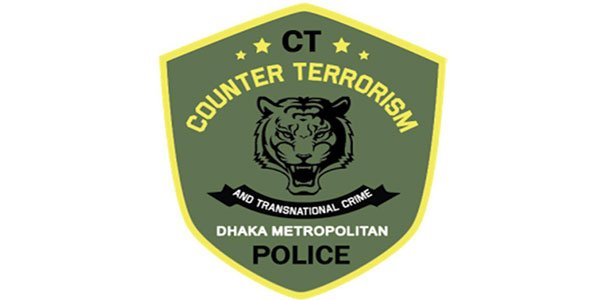 Bangladesh counterterrorism unit of police empowered