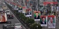 Xi Jinping to arrive in Dhaka Friday