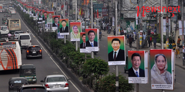 Xi Jinping to arrive in Dhaka Friday