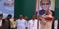 Hasina inaugurates AL council