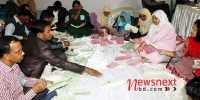 Awami League leads Narayanganj mayoral election
