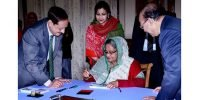 Hasina releases postal stamps marking Bangladesh's Victory Day