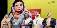 Women empowerment must for development, says Hasina