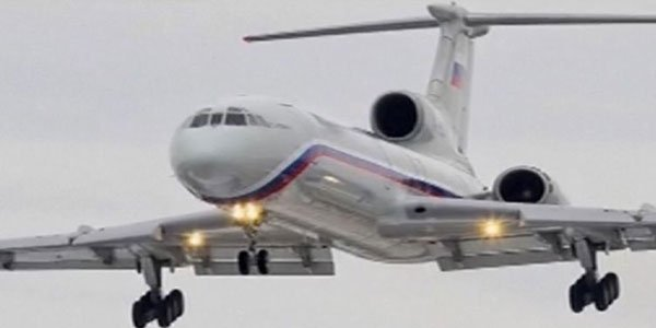 Russian plane crashed in Black Sea