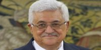 Palestinian President to arrive Dhaka Wednesday
