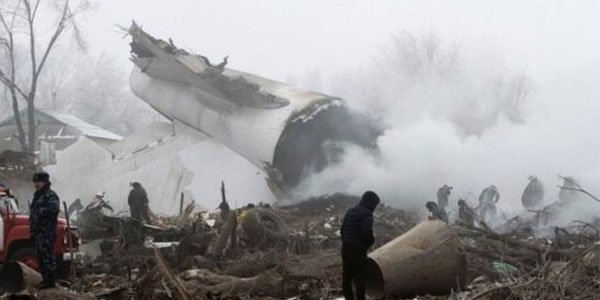 Turkish plane crash kills 32