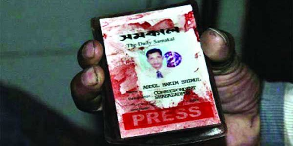 Police indict 38 in journo Shimul murder
