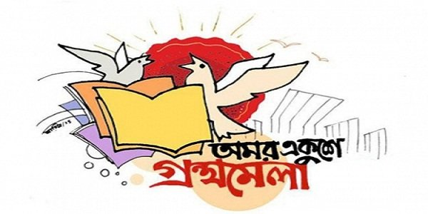 Bangladesh begins annual book-fair to remember language martyrs