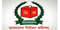 Voting underway in 14 upazilas, four municipalities