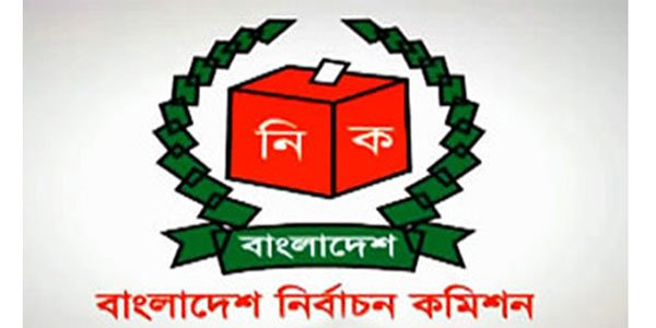 All set for Gazipur mayoral polls