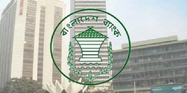 Fire at Bangladesh central bank building