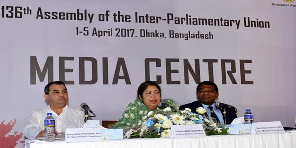IPU conference begins in Dhaka Saturday