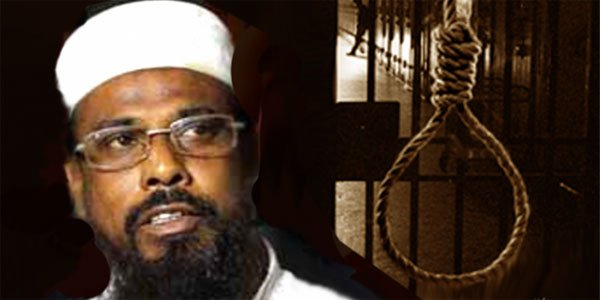 Family meets Mufti Hannan as process for execution begins