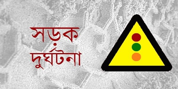 Three killed in Rangpur road crash