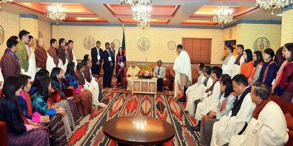 Bangladesh Bhutan
