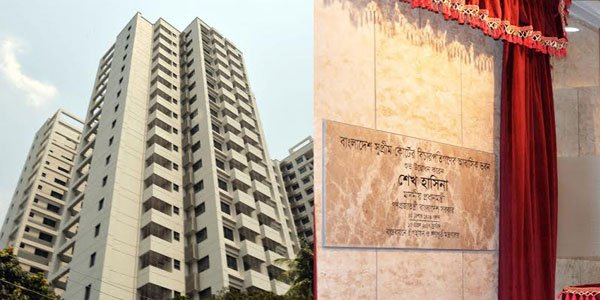 Bangladesh's judges get multi-storey residential complex