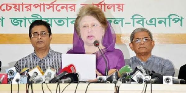 Hasina's India visit unsuccessful, says Khaleda