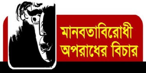 Bangladesh sentences two men to death for 1971 war crimes
