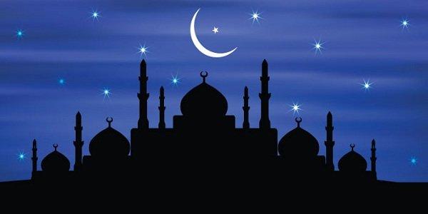 Muslims' fasting month of Ramadan begins Sunday in Bangladesh
