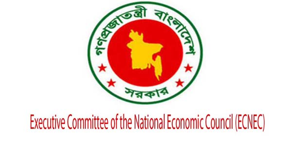 ECNEC approves development projects worth Tk 3,723.06 crore