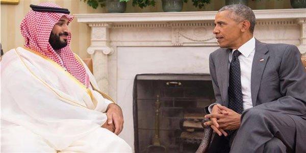 Saudi Arab politics