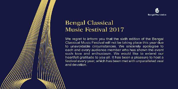 Bangladesh Music
