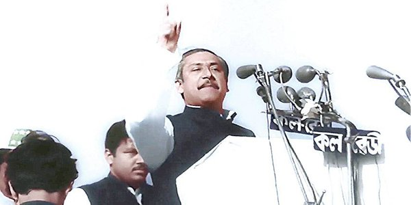 Bangladesh to celebrate recognition of Bangabandhu's speech as world heritage