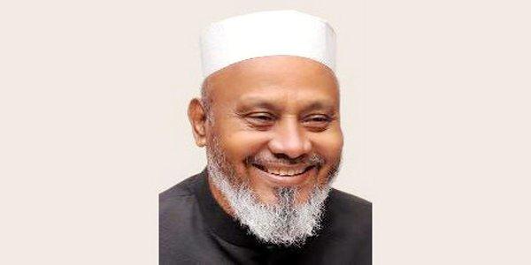 Awami League veteran Mohiuddin Chowdhury dies