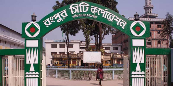 Voting underway in Rangpur city