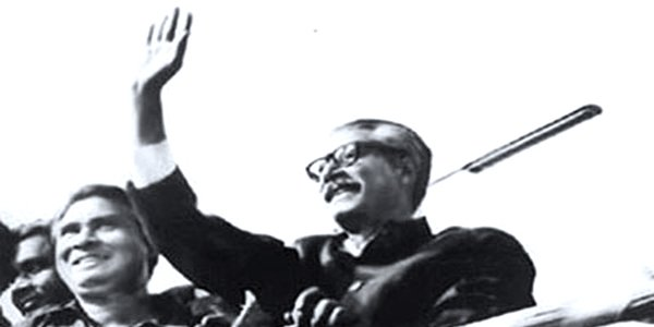 Bangabandhu's homecoming day