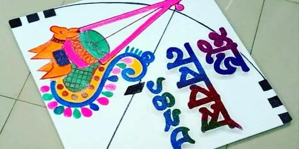 Bangladesh celebrates traditional New Year 2025
