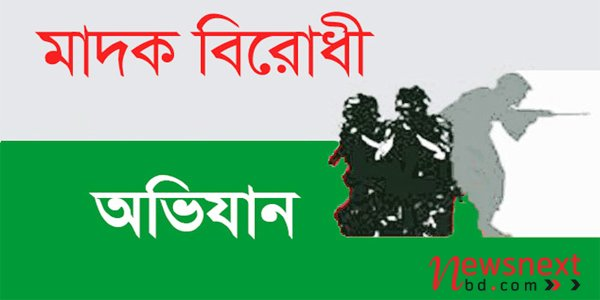 Deaths in Bangladesh anti-narcotic raids rising