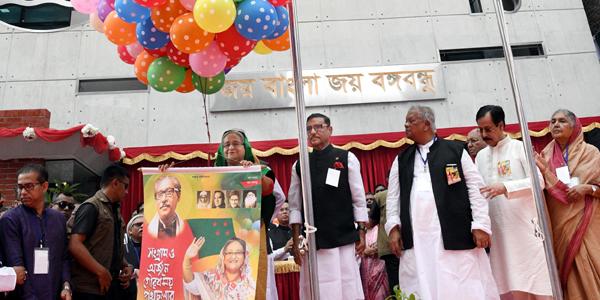 Hasina inaugurates Awami League's new office building